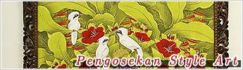 バリ絵画(ブンゴセカンスタイル)