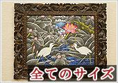 バリ絵画『ブンゴセカンスタイル』を全て見る