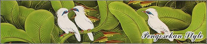 バリ絵画『ブンゴセカンスタイル』