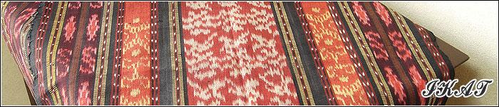 インドネシア バリ島の布製品『イカット』